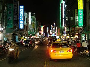 Fengshan District - Downtown Fengshan