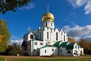 ... собор собор феодоровской иконы божией: ru.wikipedia.org/wiki/Феодоровский_собор...