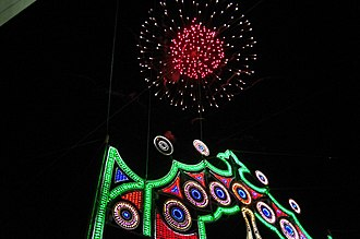 Alcalá del Valle - Feria y Fiestas de San Roque