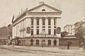 File Mercantile Library Building, from Robert N. Dennis collection of stereoscopic views - cropped, jpg version.jpg