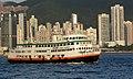 First Ferry Hong Kong. (9066241212).jpg