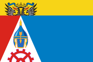 Aksaysky District - Image: Flag of Aksai rayon (Rostov oblast)
