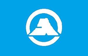 Oshino, Yamanashi - Image: Flag of Oshino Yamanashi