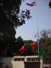 File:Flag of ROC 09012011 1.ogv