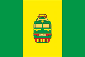 Rozdilna - Image: Flag of Rozdilna