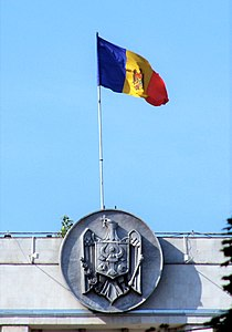Flag on the Government Building of Moldova - Flickr - Dave Proffer (5).jpg