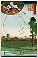 Flickr - …trialsanderrors - Hiroshige II, Distant view of Akiba of Enshu, kites of Fukuroi, 1859.jpg