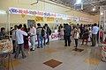 Food Court Interior - 40th International Kolkata Book Fair - Milan Mela Complex - Kolkata 2016-02-02 0453.JPG