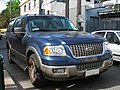 Ford Expedition Eddie Bauer 2003 (14724542369).jpg