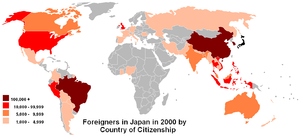 Gaijin - Image: Foreigners in Japan in 2000 by citizenship