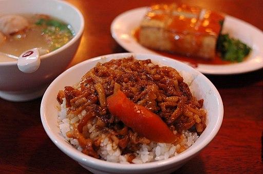 滷肉飯 braised pork rice, Fragpork Rice from Formosa Chang 20081123