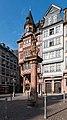 Frankfurt am Main, Minervabrunnen -- 2015 -- 6681.jpg