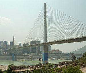 Fuling Wujiang Bridge - Image: Fuling Wujiang Bridge 1