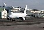 GCL (BAA - Business Aviation Asia) Airbus ACJ318 (B-6936) at Tokyo Haneda.jpg