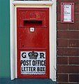 GR Letter Box - Barrow Upon Humber Post Office - geograph.org.uk - 1385309.jpg