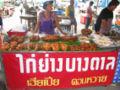 Gaiyangtaladdonwai06.jpg
