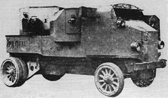 Superior Coach Company - Russian WWI Garford-Putilov armored car based on a Garford truck