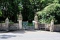 Gateway, Stubbylee Park, Bacup.jpg