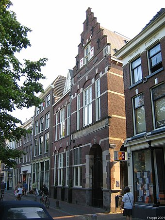 Pope Adrian VI's birthplace in Utrecht - Pope Adrian VI