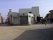 Gharibabad Road & Workshop Road (V Road) - panoramio.jpg