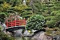 Giardini di montcarlo - panoramio.jpg