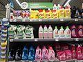 Globus Saarbrücken, laundry detergent pic6.JPG