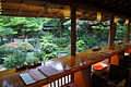 Gofuso Kishiwada Osaka pref Japan01s3.jpg