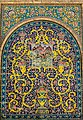 Golestan Palace 34.jpg