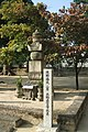 Grave of Mizuno Narisada.jpg