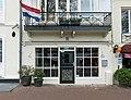 Gravelandseveer2-amsterdam-2019.jpg