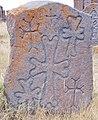 Gravestones of Noradus 22.jpg