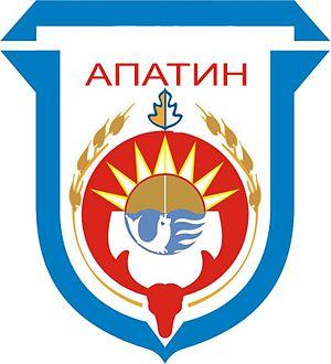 Apatin - Image: Grb Apatin
