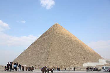 Great Pyramid of Giza 2010 4.jpg