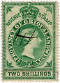 Griqualand 1879 stamp 2 shillings.jpg
