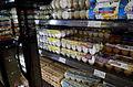 GroceryStoreEggs4.jpg