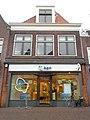 Grote Noord 52, Hoorn.jpg