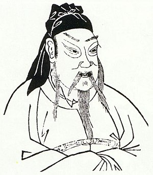 Guan Yu - A portrait of Guan Yu in the Sancai Tuhui