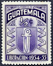 "Guatemalan stamp patterned in purple and white, with the words ""Liberacion–1954–55"