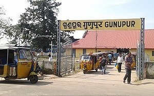 Gunupur - Gunupur Station