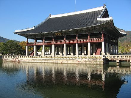 Gyeonghoeru is a hall used to hold important and special state banquets during the Joseon Dynasty. It is registered as Korea's National Treasure No. 224 Gyeongbokgung-Gyeonghoeru-02.jpg