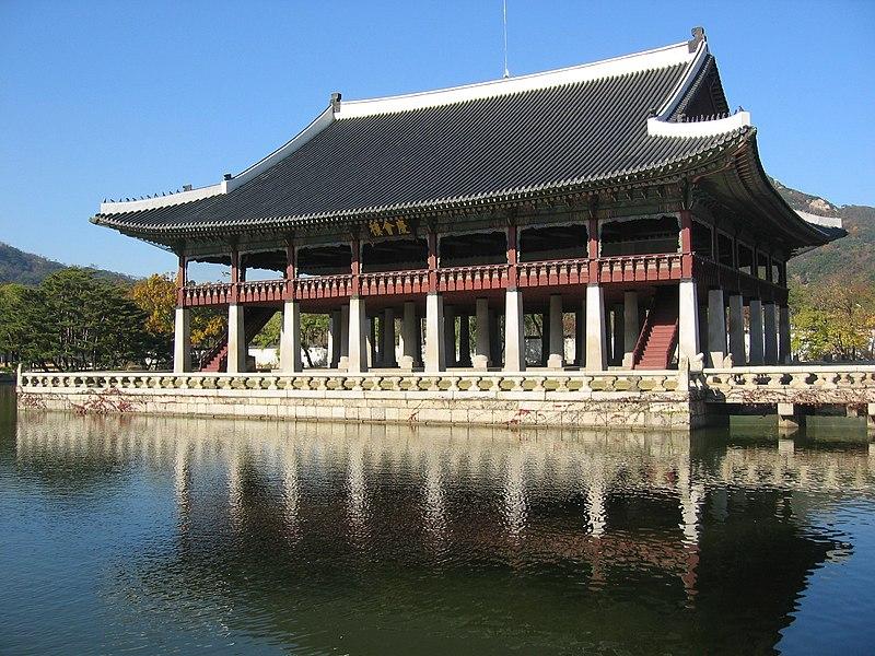 File:Gyeongbokgung-Gyeonghoeru-02.jpg
