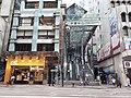 HK 中環 Central 德輔道中 Des Voeux Road Central September 2020 SS2 17.jpg
