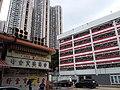 HK 新埔崗 San Po Kong 爵祿街 Tseuk Luk Street May 2019 SSG 10.jpg