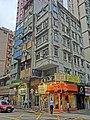 HK 灣仔 Wan Chai 皇后大道東 Queen's Road East 一口曲奇 May's Cookies bakery shop 船街 Ship Street Sept-2013 old tong lau sidewalk corner.JPG