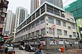 HK 荃灣 Tsuen Wan 眾安街 Chung On Street July 2018 IX2 Mary of Providence Primary School building Ho Pui Street.jpg