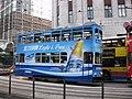 HK Central-Tram No. 22-001.jpg