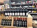 HK SW 上環 Sheung Wan 皇后大道西 Queen's Road West 帝后華庭 Queen's Terrace shop U-Select Supermarket goods bottled wines August 2020 SS2 03.jpg