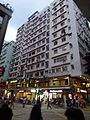 HK Shek Tong Tsui Queen's Road West Sun On Building facade August 2016 McDonalds.jpg