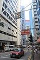 HK Sheung Wan 摩利臣街 Morrison Street 上環市政大廈 Sheung Wan Municipal Building SWCC 7-Eleven shop sign view Shun Tak Centre July 2018 IX2 Queen's Road Central.jpg