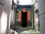 HK Shrine ShuiPinTsuen WangChau.JPG